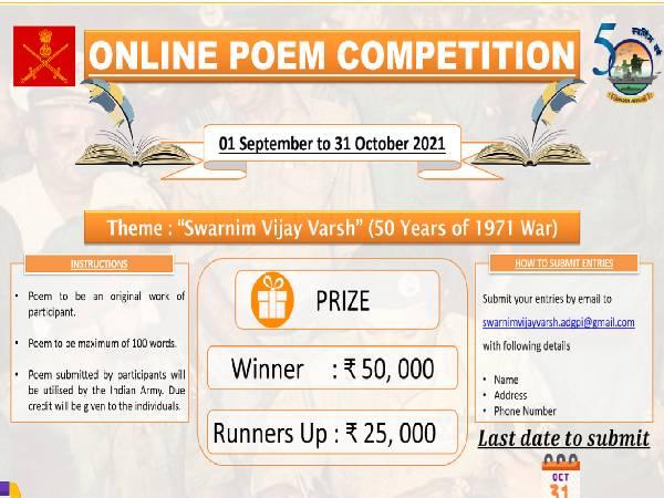 भारतीय सेना ने 1971 के युद्ध के 50 साल पूरे होने के उपलक्ष्य में कविता प्रतियोगिता थीम्ड स्वर्णिम विजय वर्ष की शुरुआत की