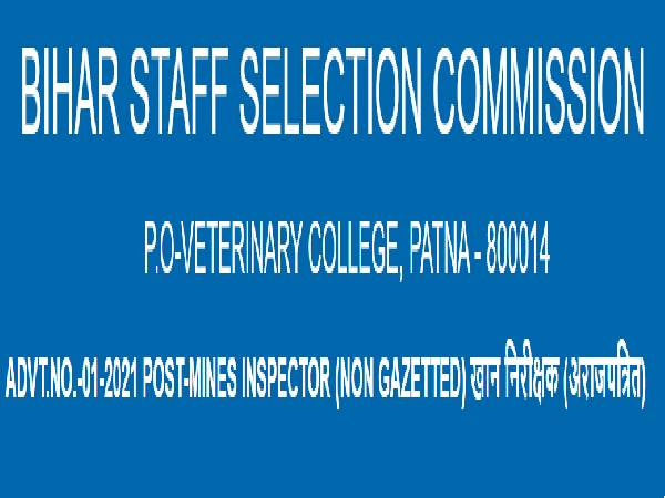 Bihar SSC Recruitment 2021 For 100 Mines Inspector (Non-Gazetted) Posts, Apply Online Before On October 22