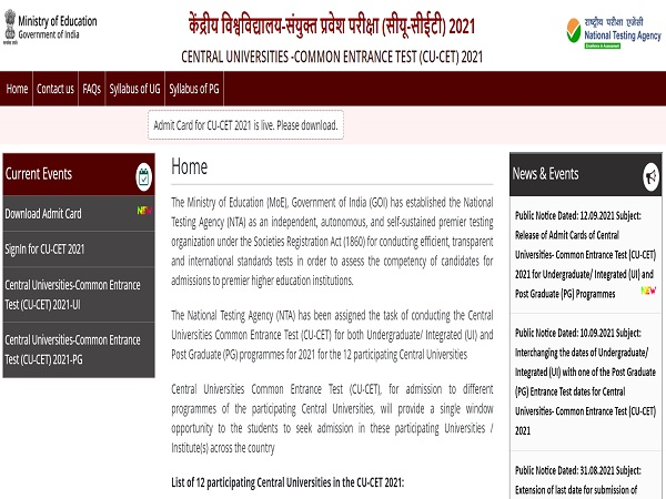 CUCET Admit Card 2021 Released, Check Download Link