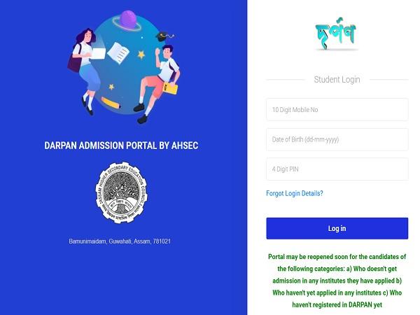 Darpan AHSEC HS Merit List 2021 Released