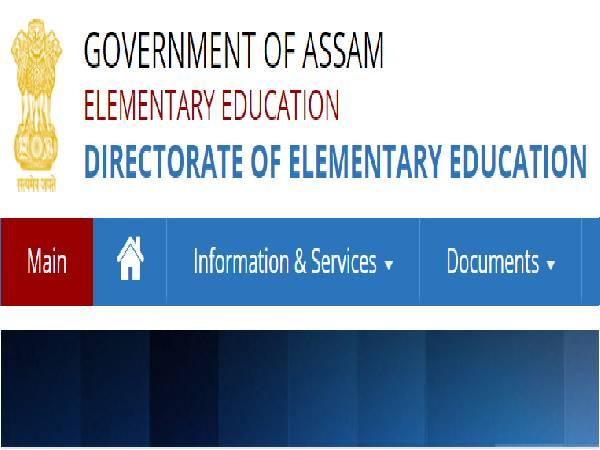DEE Assam Teacher Recruitment 2021 For 9,354 Lower Primary And Upper Primary Teachers, Apply Before October 27