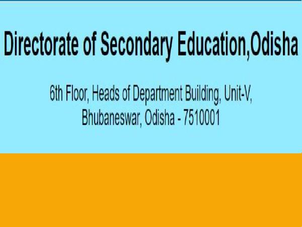 DSE Odisha TGT Recruitment 2021 For 6,720 Trained Graduate Teachers And Telugu Teachers Posts, Check Details