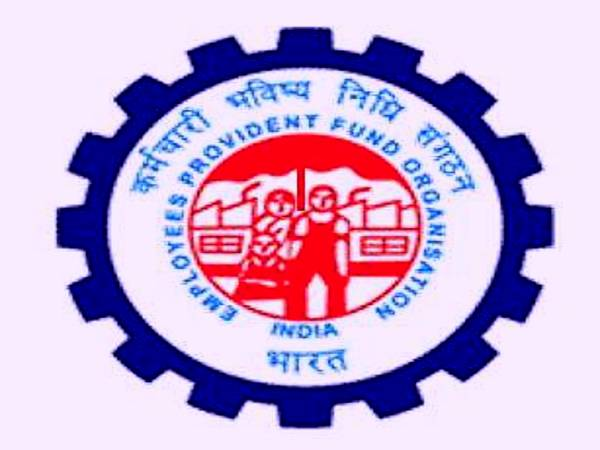 EPFO Recruitment 2021 For 98 Auditor, Audit Officer, Assistant And Deputy Director Posts. Check Details Here