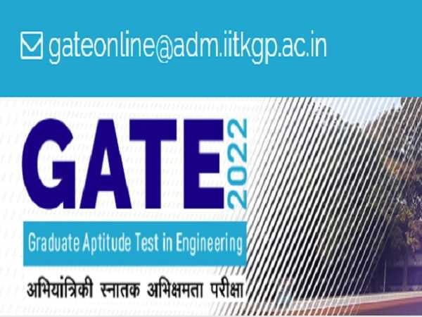GATE 2022 Website Goes Unresponsive On Last Day To Apply, Will Registration Deadline Be Extended?