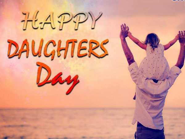 International Daughter's Day 2021: Date, History, Significance And Quotes About This Special Day
