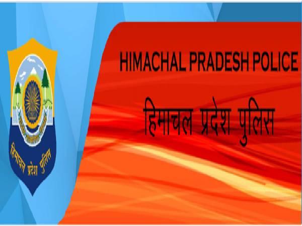 Himachal Pradesh Police Recruitment 2021 For 1,334 Constables Post, Online Registration Starts On October 1