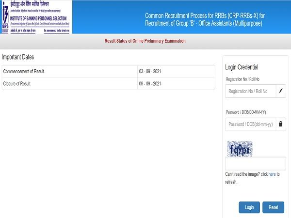 IBPS RRB Clerk Result 2021 Declared