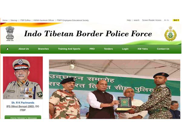 ITBP Recruitment 2021: 553 Commandant (MO) posts