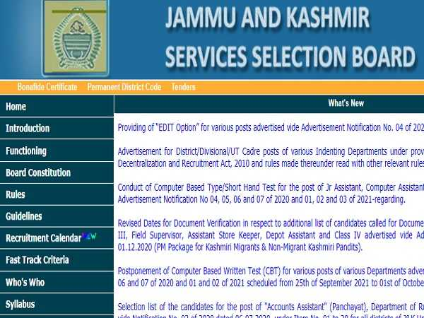 JKSSB Recruitment 2021 For 462 JE, Junior Steno And Other Posts, Apply Online At jkssb.nic.in