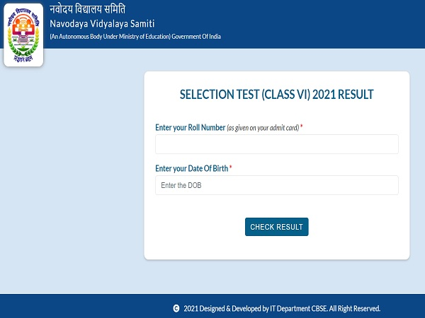 JNVST Result 2021 Declared For Class 6 And Class 11, Check Result Link
