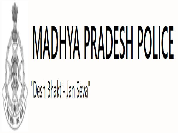 MP Police Recruitment 2021 For 60 Sub-Inspectors And Constables, Apply Before September 27 On MPPolice.Gov.In