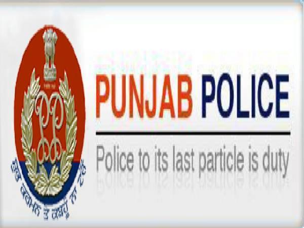 Punjab Police Recruitment 2021: 267 SI Posts
