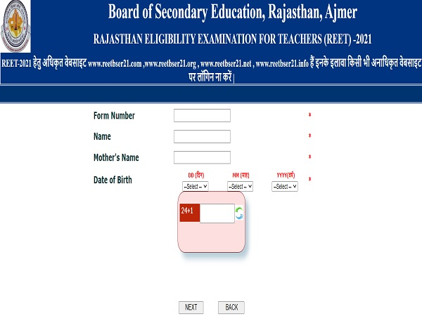 REET Admit Card 2021 Released, Download At reetbser21.com
