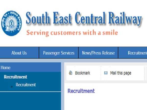 SECR Recruitment 2021 For 339 Apprentice Posts