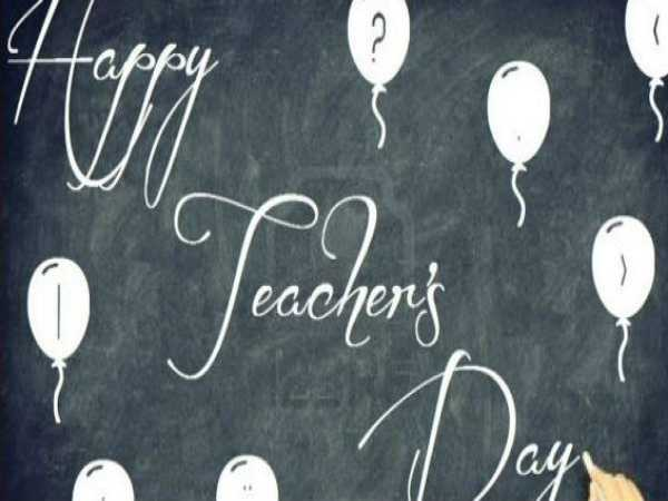 Teachers' Day 2021: Tips And Essay Ideas For Students