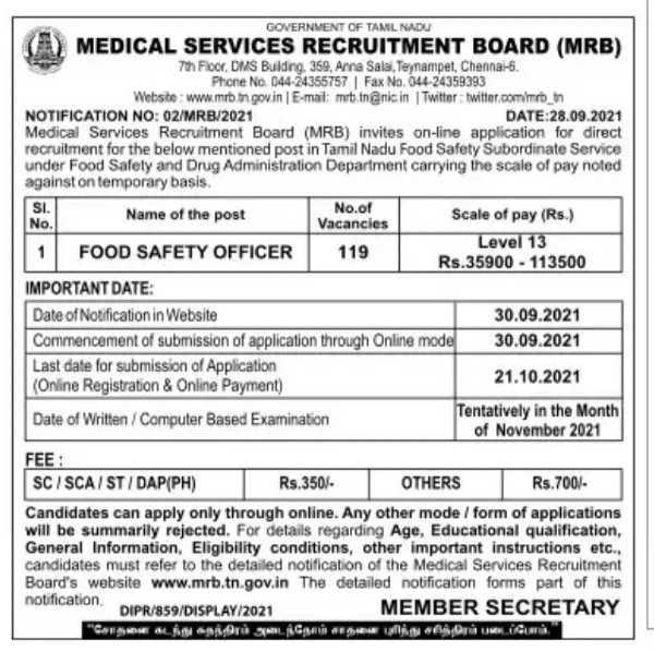 TN MRB Recruitment 2021: 119 FSO Posts