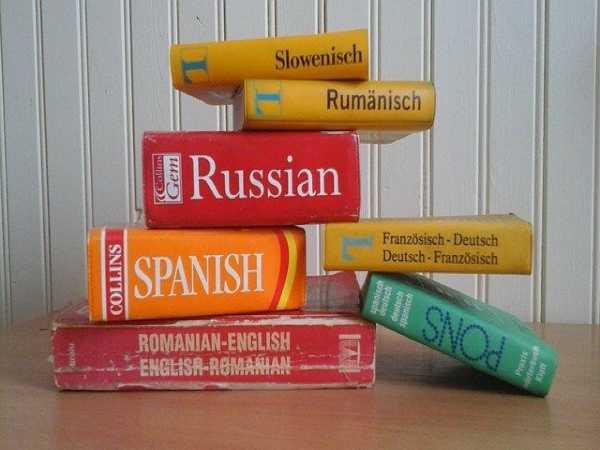 अंतर्राष्ट्रीय अनुवाद दिवस 2021: जानिए क्यों 30 सितंबर को अनुवाद दिवस के रूप में मनाया जाता है