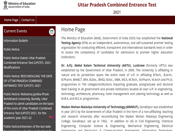UPCET Admit Card 2021 Released