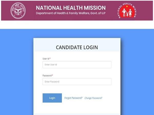 UP NHM CHO Answer Key 2021 PDF Download At upnrhm.gov.in