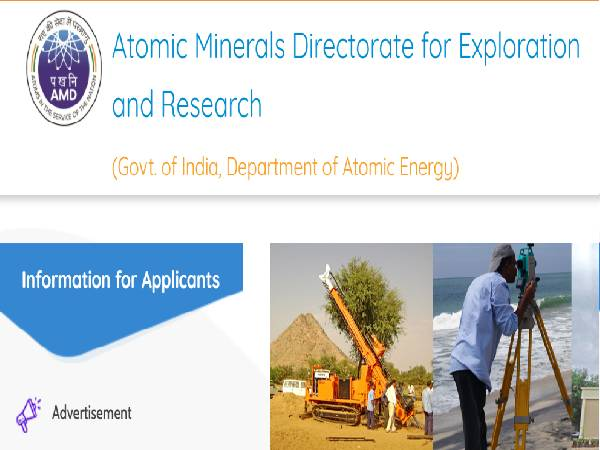 AMDER Recruitment 2021 Notification For 124 Group B And Group C Post, Apply Online Before October 24