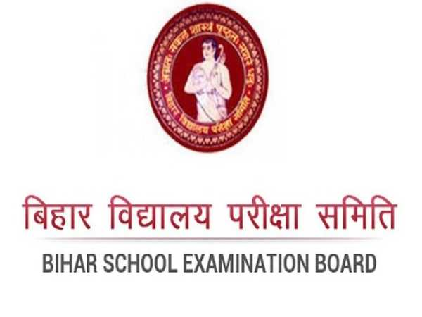 BSEB Dummy Admit Card 2022 Released For Class 10th And 12th, Download Hall Ticket At biharboardonline.com