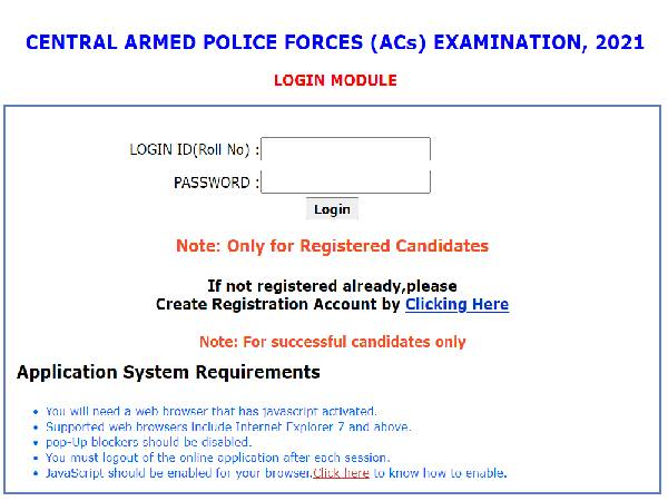 CAPF AC 2021 DAF Registration Link Opened, Here's How To Fill CAPF DAF Online Form