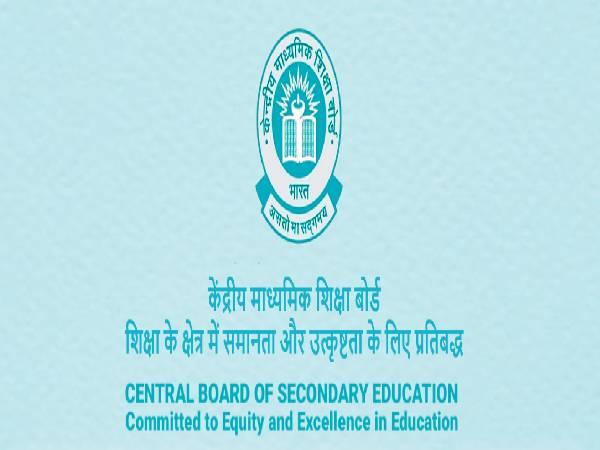 CBSE Class 10, 12 Term Exam Dates (Tentative) Announced, Check CBSE Class X, XII Date Sheet Release Details