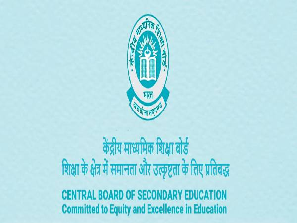 CBSE Term I Date Sheet 2021 Update: CBSE Class 10 And 12 Term I Date Sheet Released On CBSE.Gov.In Site