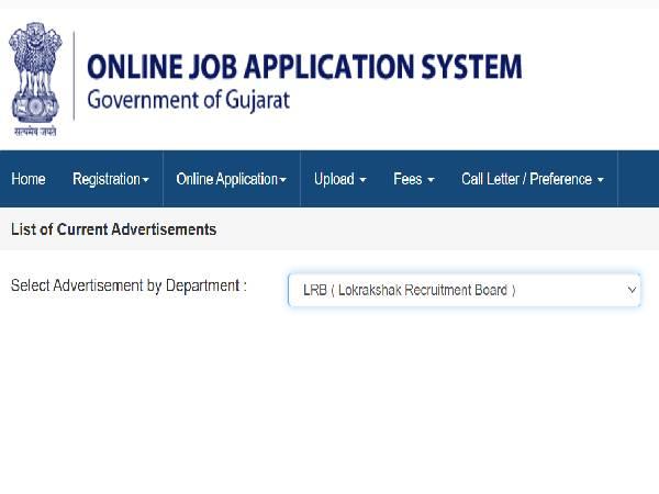 Gujarat Police Constable LRB Recruitment 2021 For 10,459 Lokrakshak Posts, Apply On OJAS Before November 9