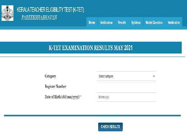 Kerala TET Result Released For May 2021 Session