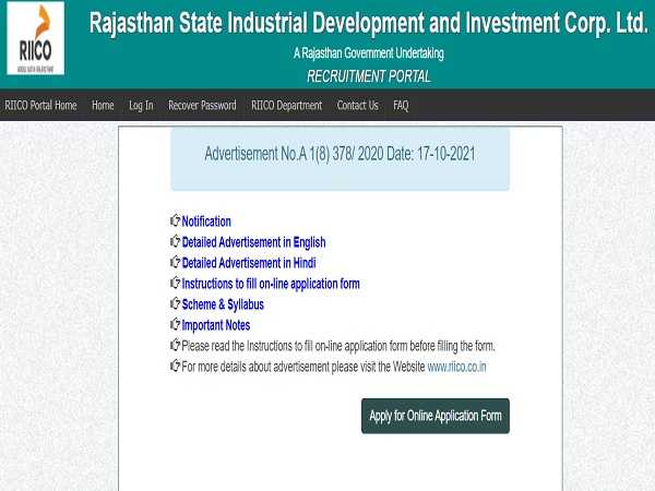 RIICO Recruitment 2021 For 217 Jr Assistant, Steno, JE And Other Posts, Apply Online Before November 13
