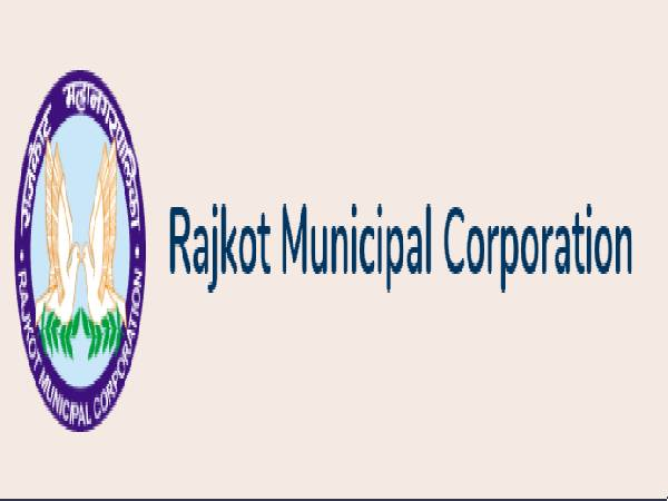 Rajkot Municipal Corporation Recruitment 2021 For RMC Accountant Clerks Post, Apply Online Before October 26