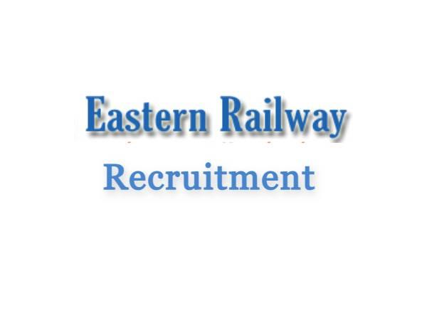 पूर्वी रेलवे भर्ती 2021 RRCER अधिसूचना अधिनियम अपरेंटिस पर 3,366 ट्रेड अपरेंटिस के लिए