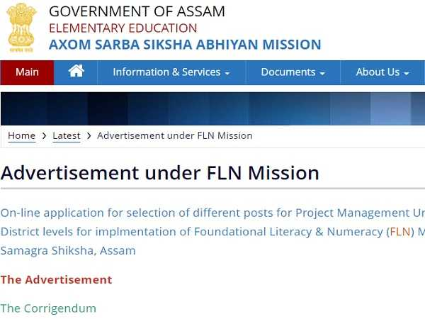 SSA Assam Recruitment 2021: Apply Online For 97 Data Analyst And Consultant Posts Before October 24