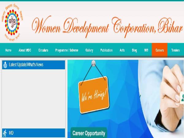 WDC Bihar Recruitment 2021: 213 Counselors