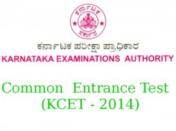 Kcet 2014 2nd Extended Round Online Option Entry Results On July 23