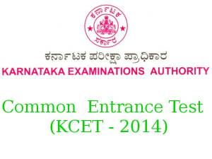 KCET 2014 2nd extended round results on July 23