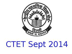 CTET Sept 2014: Update candidate image and signature in admit card