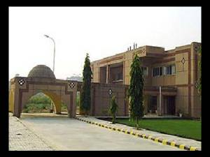 BBAU, Lucknow offers BBA admissions 2015