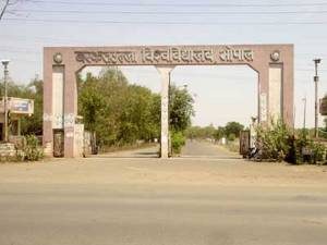 Barkatullah univ likely to open in Afghanistan