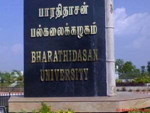 Bharathidasan University Opens MBA Admission
