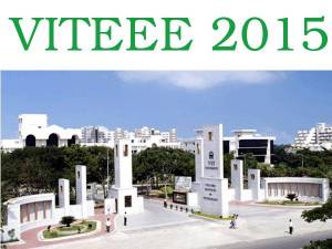 VITEEE 2015: Results Declared