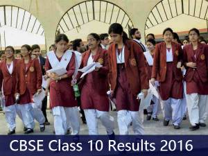 CBSE Class 10 Results 2016 Declared!