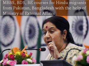 MBBS, BDS, BE courses for Hindu migrants