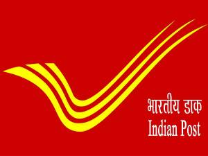IPPB Scale I Officers Prelims Exams Results Out