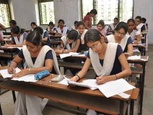 UCEED results  will be declared