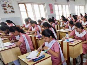 Board Exam Results Announced