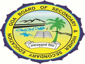 GBSHSE  Results Declared