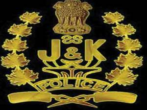 J and K Police SI Recruitment: PET and PST Dates