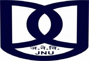 JNU To Shift Entrance Exam Date